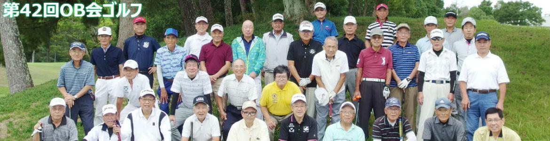 golf_42nd_1